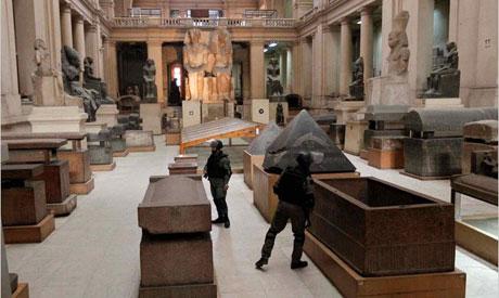 Egyptian Antiquities Storage Unit